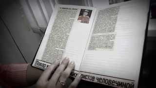 О чем писал белинский маньяк в своем дневнике?