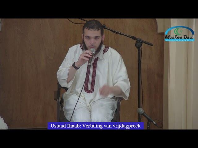 إمام حسين: معايير الإختيار في الزواج الجزء الثاني
