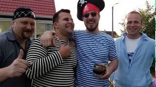 """Пиратский квест """"Курс молодого пирата (КМП)"""" -  отзыв от участников"""