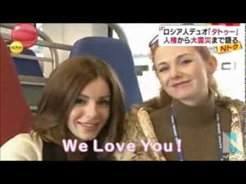 t.A.T.u.  Interview In Some Japanese TV «TBS News» (10.02.14)
