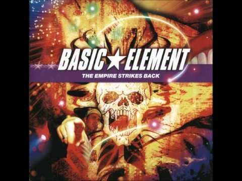 Basic Element - Out Of This World
