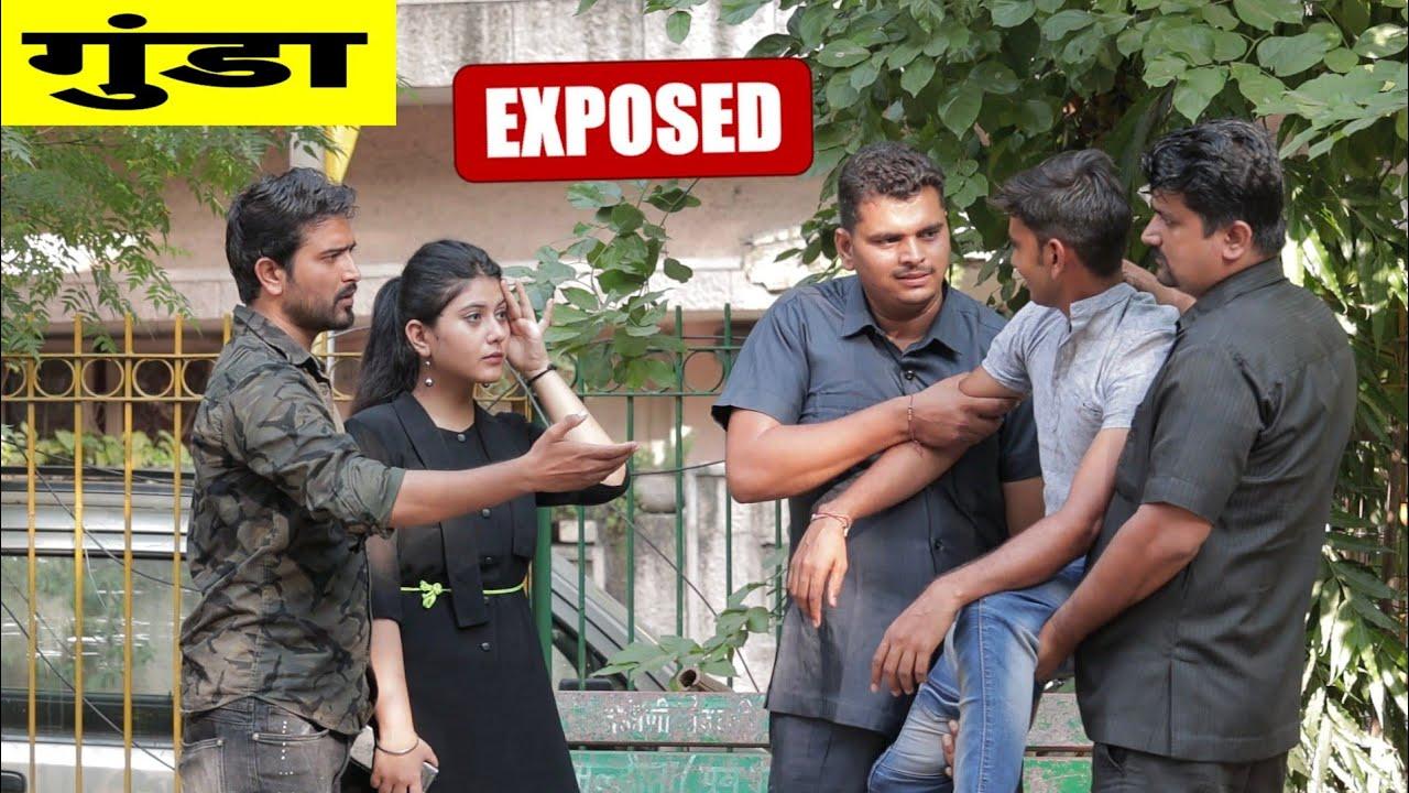 जब गुंडे को सिखाया सबक और किया Expose | Yash Choudhary