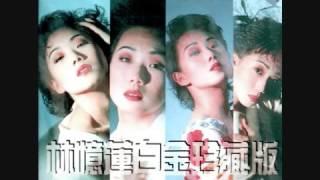 Video Sandy Lam Platinum Collection. 林憶蓮 白金珍藏版 download MP3, 3GP, MP4, WEBM, AVI, FLV Juli 2018