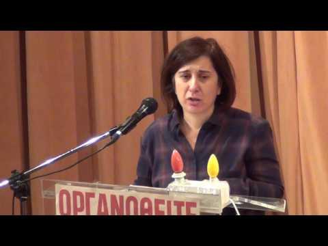 Πανελλαδική Συνδιάσκεψη ΣΕΚ 2017: Χτίζουμε την αριστερή εναλλακτική, Κ. Θωϊδου, ΣΕΚ Νίκαιας