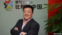BTC CHINA Interview - BITCOIN CRASHES Due to CHINA Banking Ban. Not the END of BITCOIN