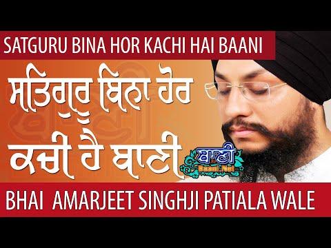Satguru-Bina-Hor-Kachi-Hai-Baani-Bhai-Amarjeet-Singh-Ji-Patiala-Wale-Gurgao