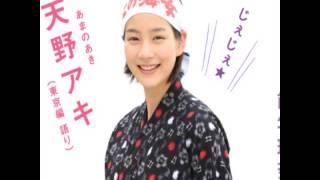 古田新太さんがGMTに苦言もアキちゃん(能年玲奈)を絶賛 荒巻(太巻)...