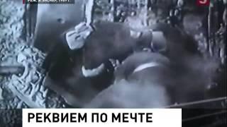 25 лет назад в СССР семья  захватила самолёт (07.03.2013)