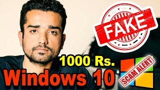 [Truth & Reality] 1000 Rs. Fake Windows 10 Home & Pro OEM Cheap Price Keys Selling Scam (Hindi)