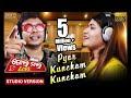 Pyaar Kuncham Kuncham | Studio Version | Golmal Love | Mantu Chhuriya,Lipsa| Tarang Cine Productions