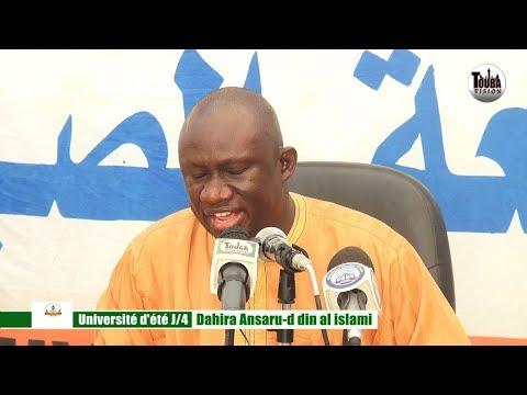 J/4 Université d'été Théme Religion et politique par Docteur Mouhamed Mbacké Diouf
