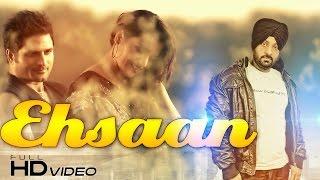 New Punjabi Songs 2014 | Ehsaan | Gurbaksh Shonki | Latest Punjabi Sad Song 2014 | Full HD