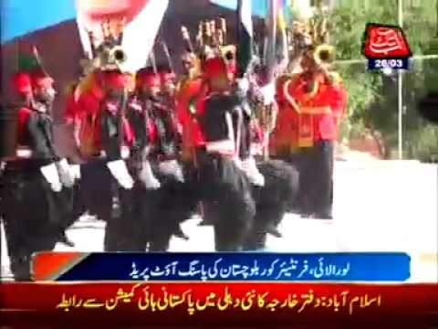Passing out Parade of Frontier corps Baluchistan