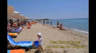 Семейни ваканционни вили в Гърция.