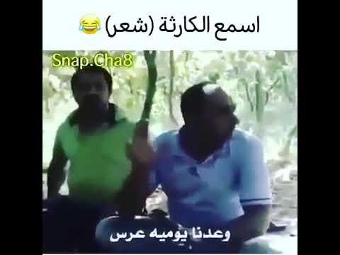 تحشيش عراقي مضحك نكات عراقية نكت محشش مضحكة ضحك تحشيش خرافي افضل