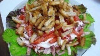 Cалат  Кармэн.  Слоеный салат с курицей и ветчиной. Вкусные слоеные салаты.