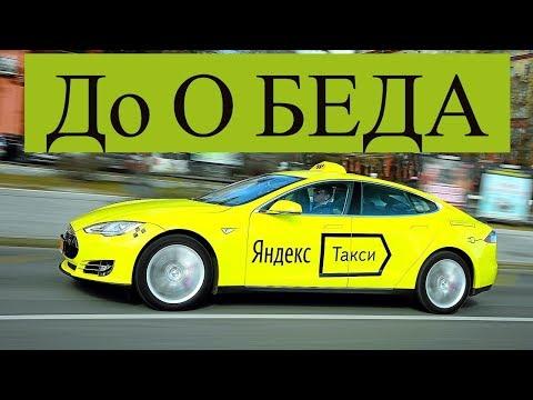 Сколько денег я заработал до обеда в такси//Яндекс такси//Вторник//Нижний Новгород