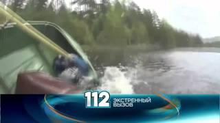 В Сети появилось видео самой неудачной рыбалки