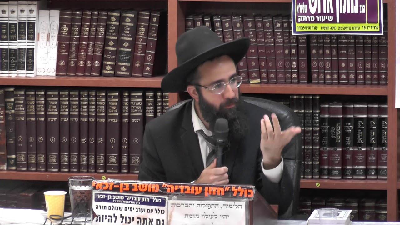 """הרב אלמוג לוי  : """"אדם כי ימות באהל"""" -  מעלת עמל התורה ."""