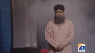 Ya Rasool Allah Tere dar Ki Fazaon Ko Salam by Mohammad Owais Raza Qadri