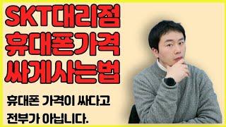 """갤럭시노트21 출시연기로 """"지금 핫한 스마트폰…"""
