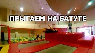 Батутный парк Астана. Тренировали координацию и баланс тела в водухе)