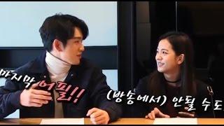 Jinyoung & Jisoo (JinJi) Cute Moments