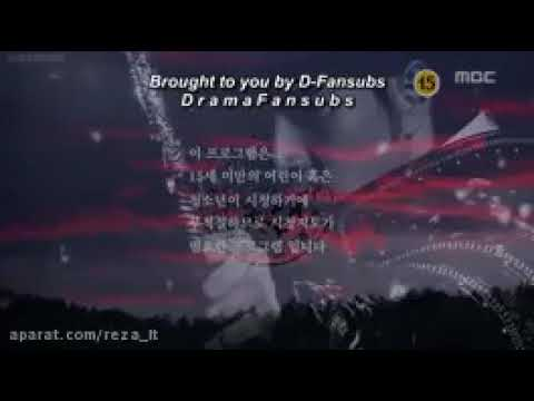 Download افسانه جومونگ قسمت 17
