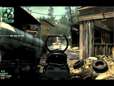 Call Of Duty Modern Warfare 3 - Как получить фугас?