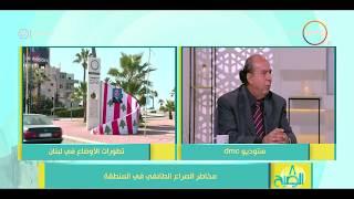 8 الصبح - محمد الرز : مصلحة لبنان فوق الجميع وليس من مصلحة لبنان أن تتآمر على أي دولة عربية