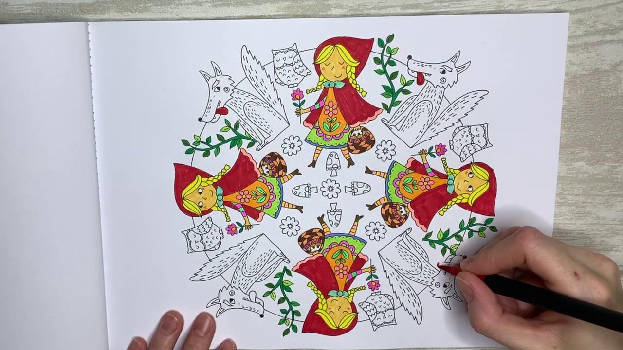 Cuentos infantiles en español; Mandala de cuento Caperucita Roja libro infantil en español