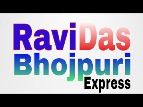 Bhojpuri New Album Song__BOL BUM
