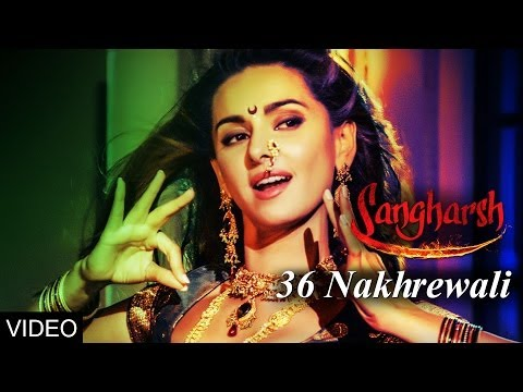 36 Nakhrewali Song Feat. Shibani Dandekar - Sangharsh (Marathi Movie)