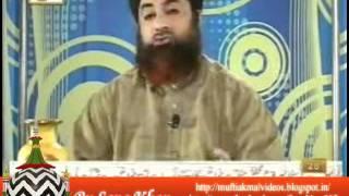 Shadi Kis Umer Mein Karni Chahiye ? By Mufti Muhammad Akmal Sahab
