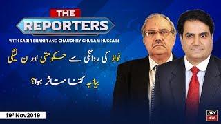 The Reporters   Sabir Shakir   ARYNews   19 November 2019