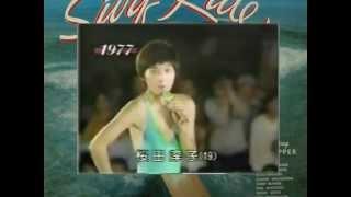 山口百恵(19才)1977年 桜田淳子(19才)1977年 ピンクレディー(19才)...