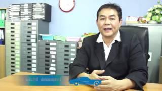 review by ตี๋ย์รถสวย คลอง2 สนใจรถโทร 085-1000-400 มิ้งค์ 087-1000-400 ซายน์