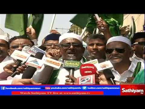 Rail blockade protest headed by Indian Union muslim league