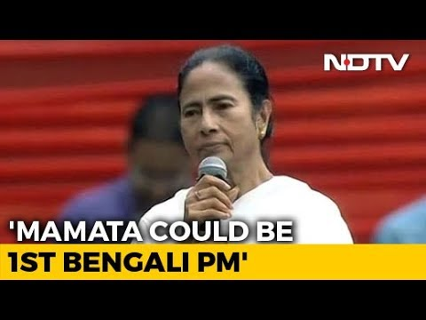 If Any Bengali Has Chance To Be PM, It's Mamata Banerjee: State BJP Chief