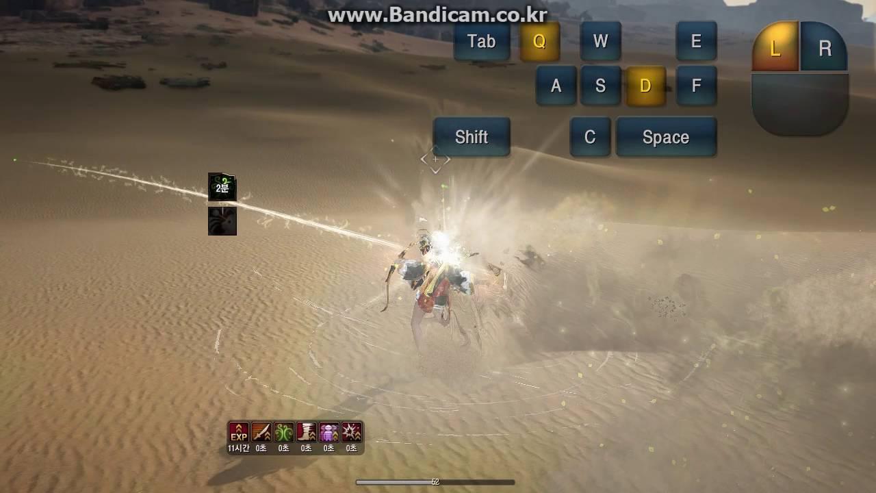 Black Desert Online: BDO guide: Ranger Skill Guide for