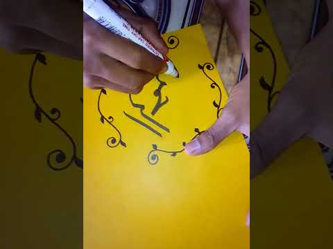 Download 740 Koleksi Gambar Grafiti Asmaul Husna Keren Gratis HD