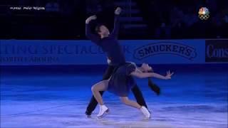 """Белый Орел – """"Как упоительны в России вечера"""" (tańczą Maia i Alex Shibutani)"""