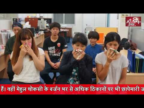INDIA'S FIRST 'CRYING CLUB' OPENS IN SURAT || Arrive 24 News