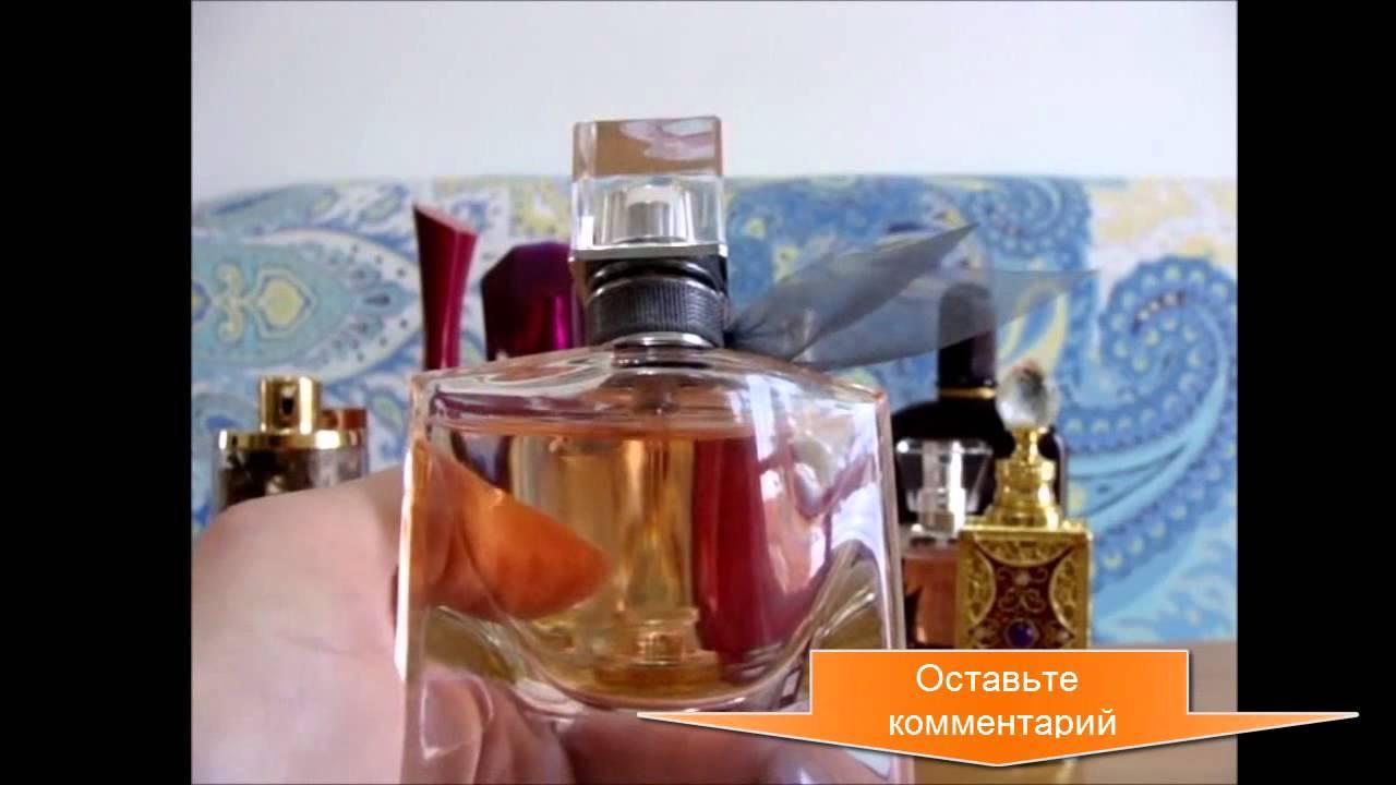 Цены на lancome climat parfum от 170 грн. До 299 грн. В интернет магазинах украины на price. Ua. Характеристики lancome climat parfum, фото и.