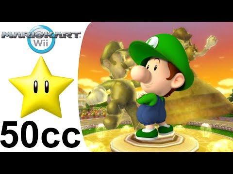 Mario Kart Wii - Star Cup | 50cc |