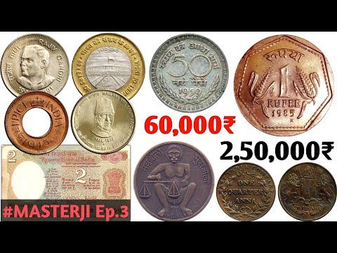 Old Coins Value | 1 Rs coin price 2.5 Lakh | 50 Paise sold for 60000 | 5 rs coin value | #MasterJi 3