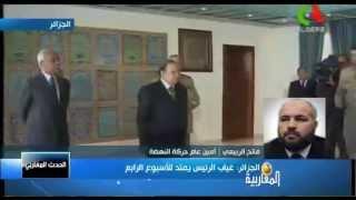 الجزائر: غياب الرئيس.. يمتد للأسبوع الرابع