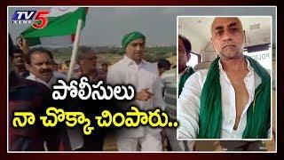 Police Arrest Galla Jayadev   TDP MP Galla Jayadev Chalo Assembly