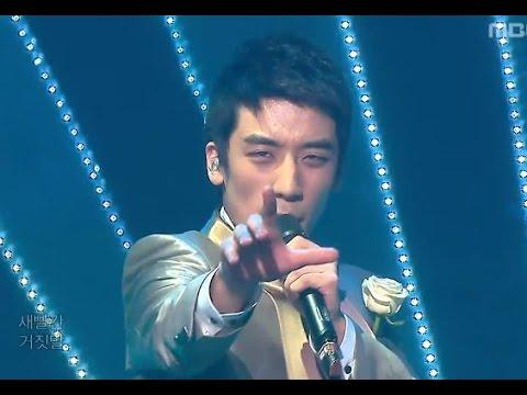 Seung-ri - Strong Baby, 승리 - 스트롱 베이비, Music Core 20090117