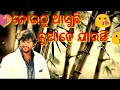 Someone somewhere odia song status..... Babul supriyo.... Whatsapp Status Video Download Free